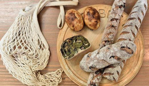フランスでパンにハマったトラベラーが好きなパン屋さんを紹介!ワインに合う美味しいハードパンなら【L'atelier de Plaisir】がおすすめ