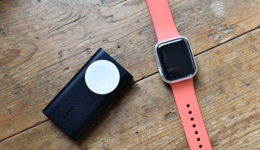 Apple Watchにおすすめのモバイルバッテリー