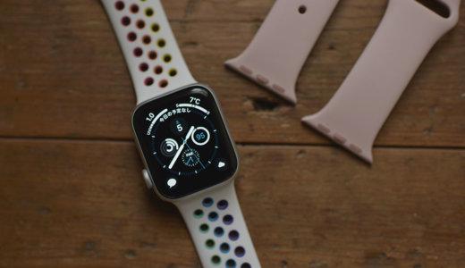 スマートウォッチで生活を便利で豊かに!Apple Watchでできる基本の11のこと。