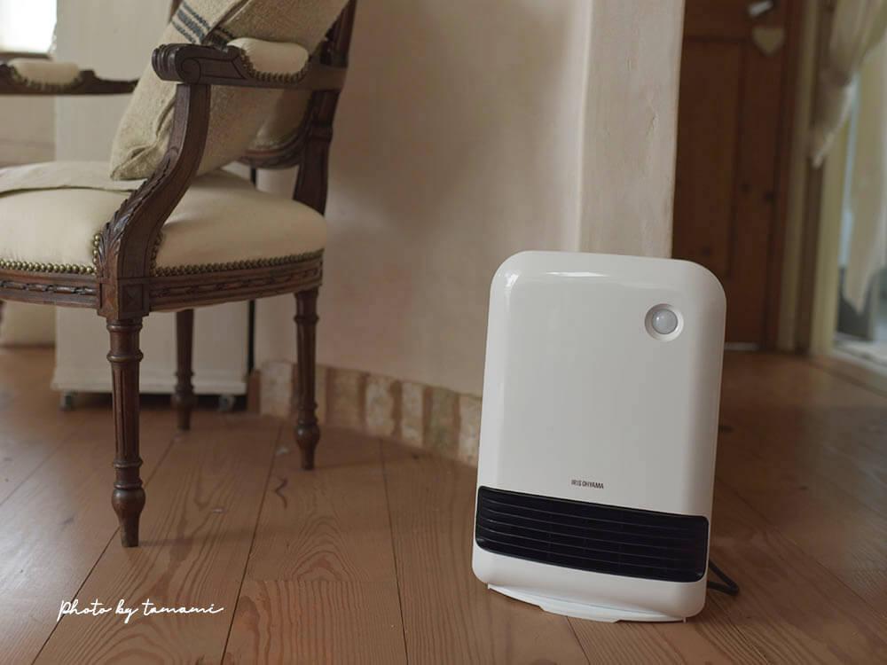 ヒートショック防止におすすめの人感センサー付きファンヒーターはコスパよくおすすめ!