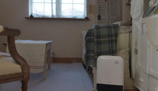 冬のテレワークや在宅ワークにおすすめの暖房器具3つを紹介!節電重視で寒さ対策を考える