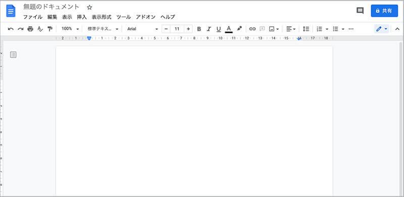 Microsoft Wordの代わりにGoogle Documentを使う!基本の使い方
