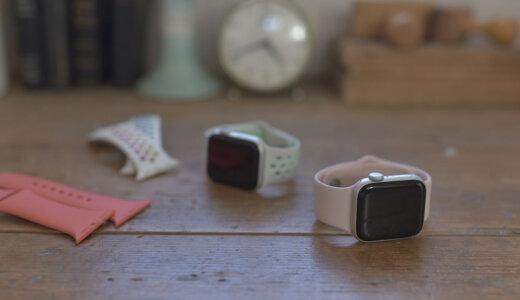 健康管理やダイエットにおすすめ!アップルウォッチ(Apple Watch)でできることまとめ