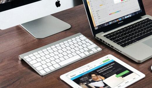 Microsoft Wordの代わりにGoogleドキュメントを利用する!基本的な使い方をワードで作った書類をもとに紹介(for Mac User)