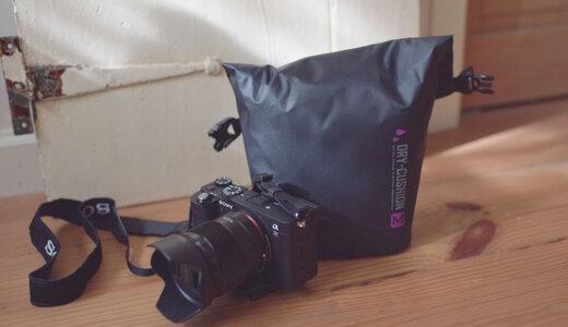 ミラーレスカメラのケースやポーチを選ぶなら防水性とクッション性を兼ね備えたHAKUBAのDRY-CUSHION が使いやすくておすすめ!