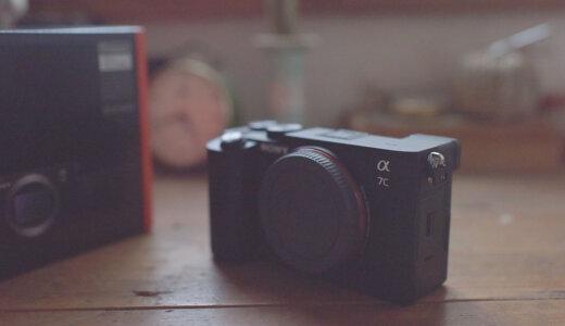 動画初心者におすすめのカメラは?シネマティックなvlog動画撮影をするのにミラーレスカメラを探してSONYのα7cを選んだ理由