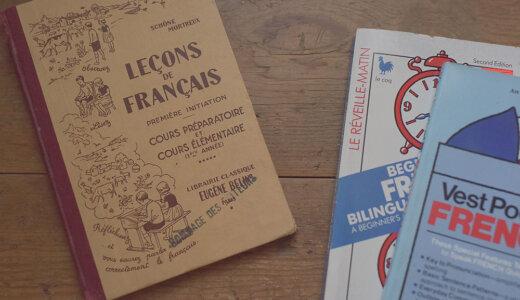 全く話せなかった入門者からフランス語の基本会話が少しできるようになるまでに参考にした本と勉強法【仏検4級レベルまで】