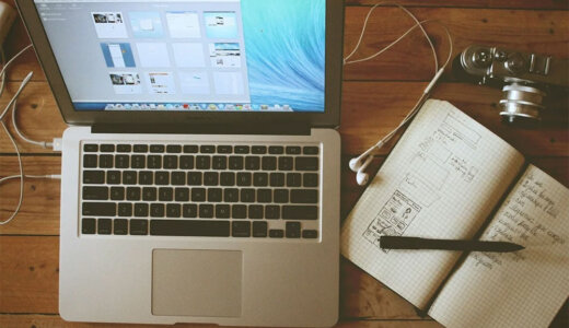 Macbook Proのファンが頻繁に作動する(音がうるさい)&ブラウザがフリーズするときの対処法